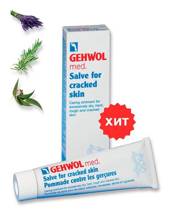 , GEHWOL — SALVE FOR CRACKED SKIN_ru